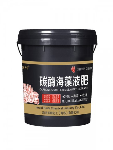 碳酶海藻液肥